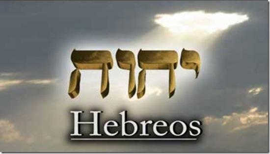 ESCUDRIÑANDO LA BIBLIA: EPÍSTOLA A LOS HEBREOS (archivo de