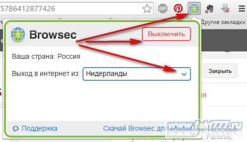Browsec Как зайти на заблокированный сайт