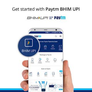 How to send and receive money using BHIM UPI on Paytm app