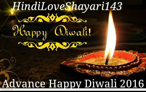 Happy Diwali 2018 Images, Wishes, Quotes,