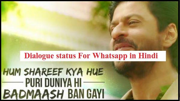 Dialogue status For Whatsapp in Hindi | Attitude Hindi Dialogues Status