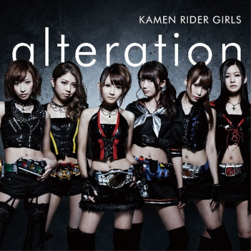 Rider Mp3 Songs Download: [ALBUM] KAMEN RIDER GIRLS - Alteration