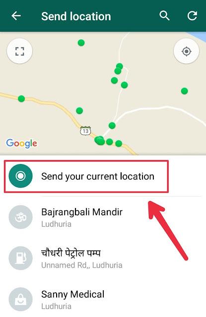 WhatsApp trick, Location, Share location WhatsApp