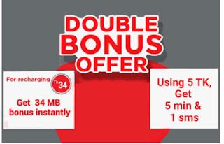 robi 34 tk recharge offer,34 mb bonus offer,robi 5 tk call 5 minutes bonus ana 1 sms bonus offer,robi recharge bonus offer,রবি রিচার্জ অফার,৩৪ টাকা রিচার্জ বোনাস অফার,৩৪ এমবি বোনাস অফার,রবি ৫ টাকার কথায় ৫ মিনিট বোনাস অফার