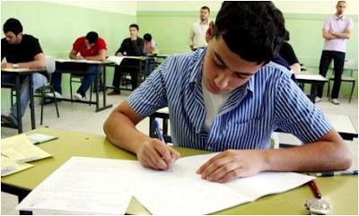 رقم واتس أب والخط الساخن لتلقى شكاوى طلاب إمتحانات الثانويه العامة 2017
