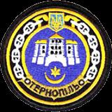 U209 крв Тернопіль