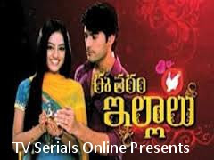 Watch maa tv online telugu - First commercially released cd in usa