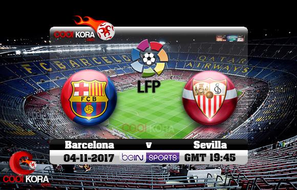 مشاهدة مباراة برشلونة وإشبيلية اليوم 4-11-2017 في الدوري الأسباني