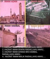 fikah ke charo imam ke mazrat, islamic images, islamic photos, imam azam abu hanifa, imam bakar, imam hambal, imam malik, grave, tomb, 4 imam of islam in urdu
