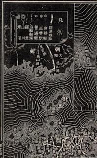 10 明治38年(1905)大日本汽車線路略図 朝鮮