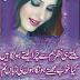 Love Poetry | 2 Lines Poetry | Romantic Poetry | Urdu poetry World