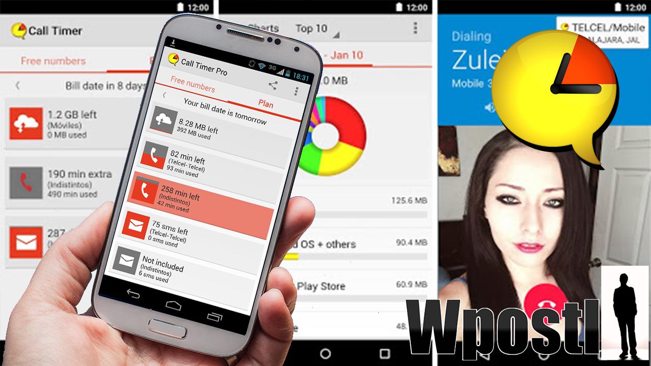 تطبيق رسائل النصية والمكالمات وتبادل الصور مجانا