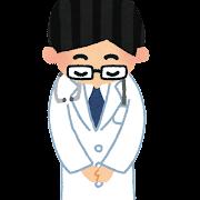 お辞儀をしている医者のイラスト