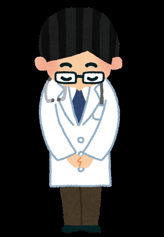 お辞儀をしている医者のイラスト | かわいいフリー素材集 いらすとや