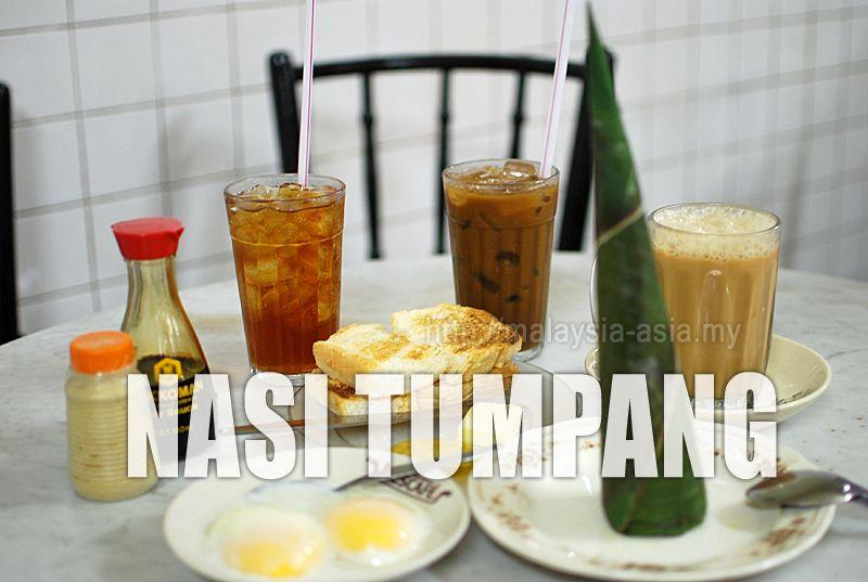Nasi Tumpang, a Unique Malaysian Dish