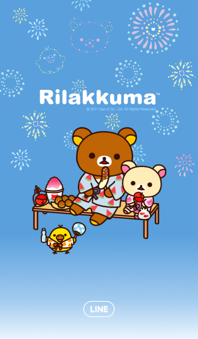 Rilakkuma's Summer Vacation