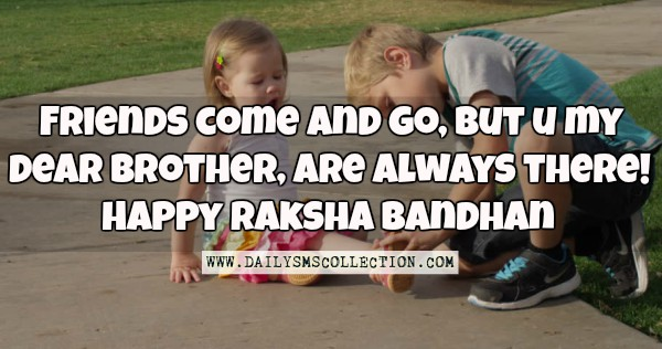 happy raksha bandhan drawing images