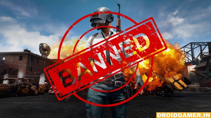 PUBG Mobile Ban requested in jammu and kashmir due to poor board exam result