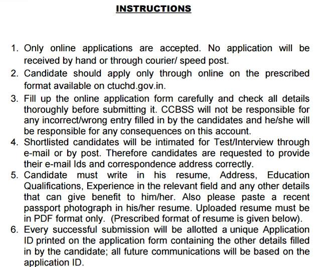 CTU Chandigarh Recruitment