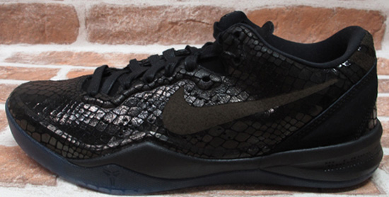 a7a794830aa7 This Nike Zoom Kobe 8 EXT is one of two colorways set to release alongside  one another. Coming in a black