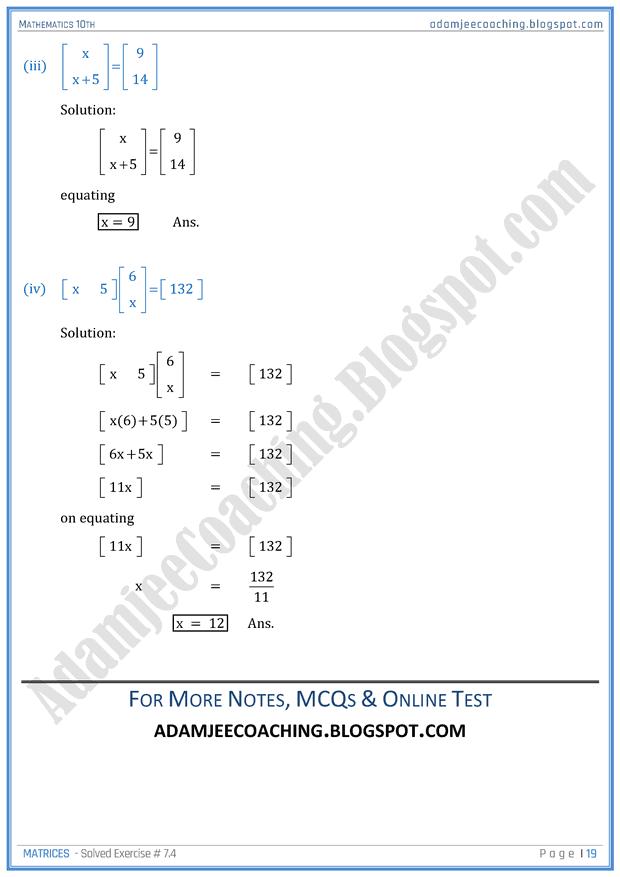 matrices-exercise-7-4-mathematics-10th