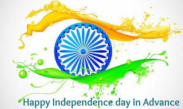 Independence Day 2018 DP Images For Facebook and Whatsapp