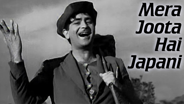 Popular Hindi Cinema and the Film Song. Raj Kapoor in Shree 420 Movie   Today I will write about Indian Traditional cinema and the relationship of songs with Indian cinema. In Hollywood or British Cinema or French, Italian, German cinema there is no use or a little use of songs in the cinema. But song is a cultural part of Indian subcontinent. Besides, there is importance of music or songs in Hindu religion though it's religious music or song. In fact songs are also a cultural and religious part of in Indian cinema along with Bangladeshi and Pakistani cinema. But I want to express only about traditional or classical Indian Hindi cinema and the popular song. In Indian cinema, popular sings have been used extremely as a cultural and religious tradition. In the former Indian or traditional cinema, many male and female singers have also cast for the popular songs. Actually Hindi language movies produced in Bombay (now Mumbai) commonly known as 'Bollywood Cinema'. Popular songs mostly have been used in Bollywood cinema. The evergreen song 'Mera Joota Hai Japani' (My Shoes are Japanese' has been used. Besides, Song has been used in Mira Mair's Mississippi Masala (1992). Besides, popular song ' Phir Bhi Dil Hai Hindustani' (But the heart is still Indian) is used in a film in which Shahrukh Khan has cast. But the song already being cited by Hindi Films as early as Chori Chori (Sneaky Sneak, 1956) a loose remake of Frank Capra's It happened One Night (1934) and the last film featuring the legendary 1950s screen couple Raj Kapoor and Nargis as a romantic duo. The song is briefly heard playing on the popular Radio Ceylon (at a time when All India Radio didn't play film songs). Awara Hoon (I am a Vagabond) is the title song of the film Awara (1951). It is a very popular song. At that time it was being played a lot. The first Indian sound film 'Alam Ara' (The light of the world, 1931) included seven songs established Indian cinema as a musical form. In 1930s, the singing star K.L Saigal became legendary for his performances in films such as Devdas (1935) and Street Singer (1938). In the next decades, female singers Suraiya and 'Melody Queen' Noorjehan, who appeared on screen in Anmol Ghadi (Precious Time, 1946) and dominated popular music. Popular male playback singers such as Mohammad Rafi, Mukhesh, Manna Dey, Talat Mahmud and Kishore Kumar (the rare playback singer who also starred in films) have contributed in the traditional Indian cinemas.