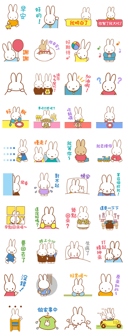Miffy's Family Stickers