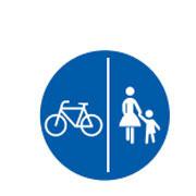 Раздельная вело- и пешеходная дорожка