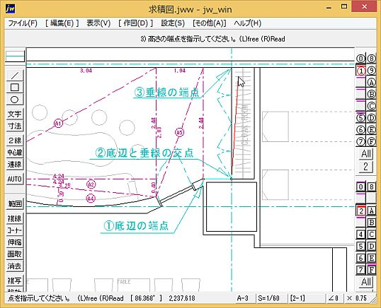 MISCELLANEOUS DATA STORAGE 2  for CAD Drawings