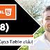 درس 8 : إنشاء جدول في HTML5