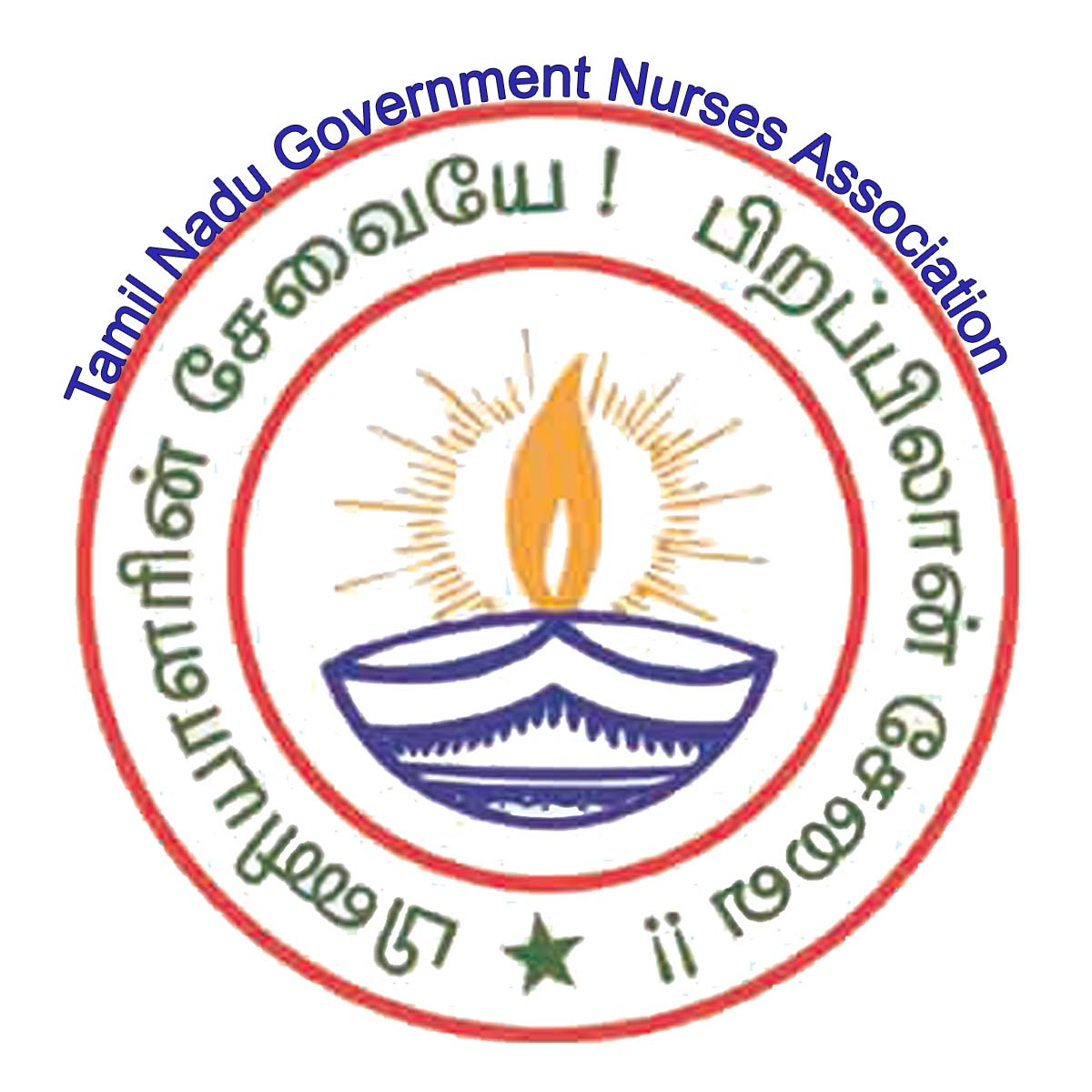 Risk allowances to the staff working in tb hospitals tb tamil nadu government nurses association is a century old organization it is being work for the nurses this association is registered with madras biocorpaavc Gallery
