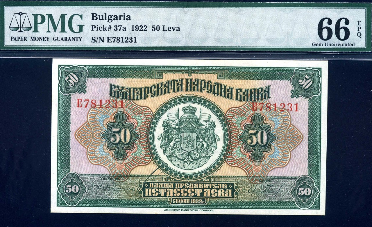 Bulgarian Banknotes 50 Leva Banknote Of 1922 World