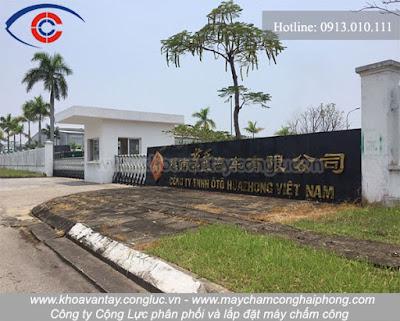 Phân phối và lắp đặt máy chấm công tại công ty ô tô Huazhong Việt Nam - KCN Đồ Sơn - Hải Phòng.