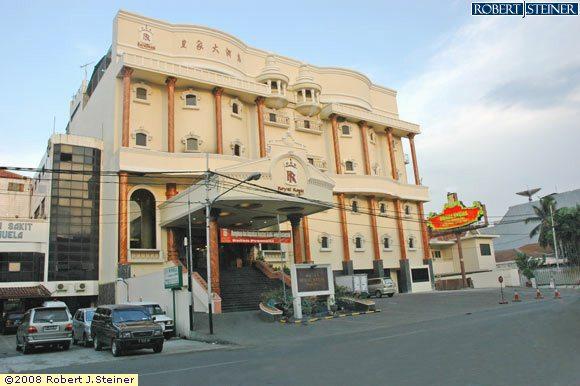 Hotel Royal Regal Mangga Besar berhantu