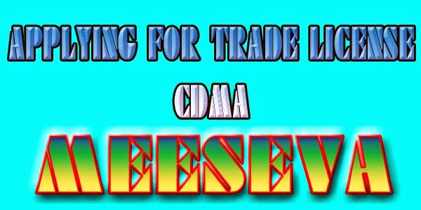 APPLYING FOR TRADE LICENSE-CDMA APPLY ON MEESEVA