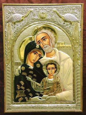 Η προβληματική εικόνα της αγίας οικογένειας«Sophia Drekou»Aenai-EpAnastasi