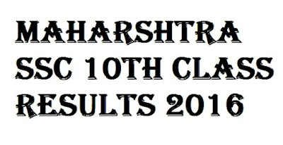 Maharashtra SSC 10th 2016 Results