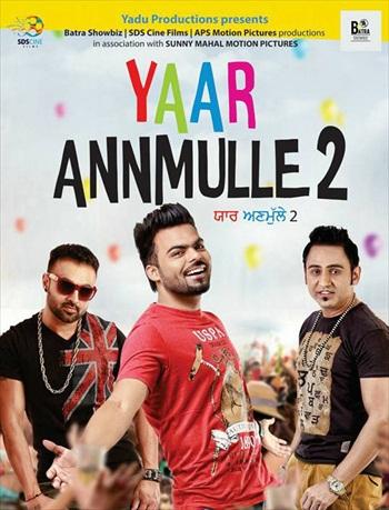Yaar Anmulle 2 (2016) Punjabi pDVDRip x264 700MB