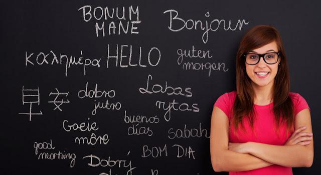 تعلّم جميع لغات العالم بطريقة سهلة مع هذا الموقع المجاني