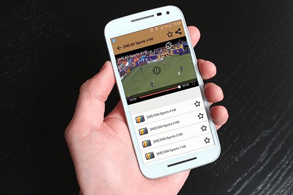 تطبيق جديد لمشاهدة جميع القنوات العالمية الرياضية المشفرة على هاتفك مجانا !