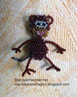 Обезьяна из бисера кирпичным плетением