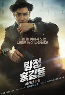 SINOPSIS Tentang Phantom Detective (Detective Hong Gil-Dong 2016)