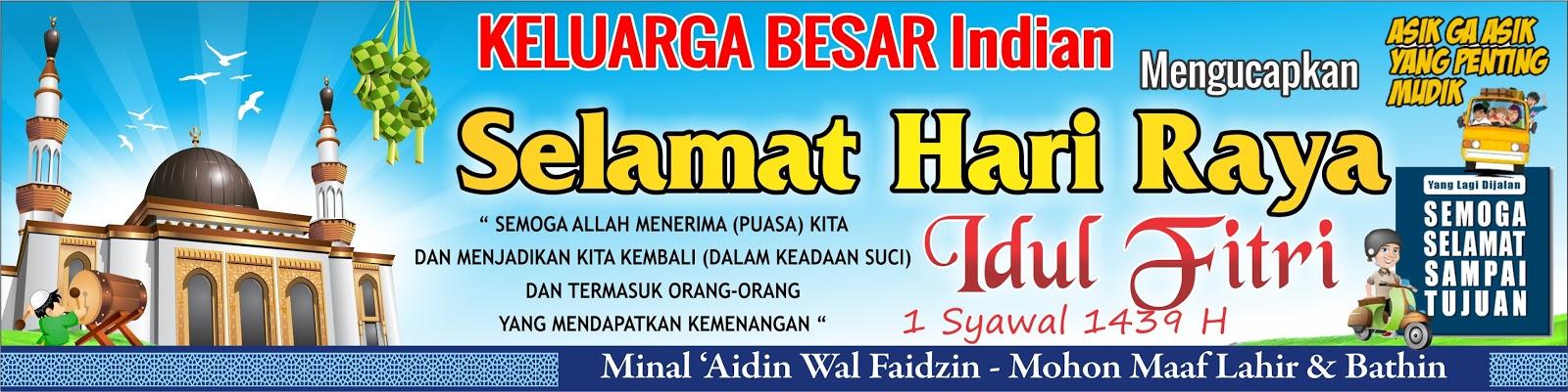 8 Contoh Spanduk Idul Fitri Terbaru 1439 H 2018 M Download