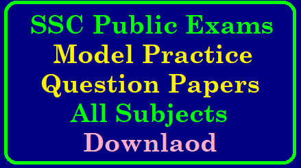TS SSC 10th Class All Subjects Public Exams Model Practice Papers TS SSC 10th (EM) Previous practice Papers Download | TS 10th Class Telugu Exam Questions Papers Download PDF; Telangana SSC Mathematics Exam Questions Papers Download | TS English Medium SSC/10th Class Model TS SSC 10th 2017 March (TM) Question Papers TS SSC 10th TS 10th Class Previous Years Practice Papers – Telangana SSC Important Question Papers | TS SSC/10th Class Model Papers 2019 | Download Telangana SSC/10th Public Exam Question Papers – All Subjects with Answers | Tenth Class Model Papers | TS 10th Class Model Papers 2019 All Subjects | TS/AP SSC Public Exams Previous Papers | Telangana 10th Question Papers | Telangana 10th Previous year Model Practice papers | SSC Model Question Paper for Telangana | | Telangana 10th Class/SSC Model Question Papers 2019 | Download PDF | TS 10th class Model Papers, Previous Years Practice Question Papers: /2019/01/ts-ap--ssc-10th-class-telugu-hindi-english-maths-physics-biology-social-all-subjects-public-exams-model-practice-question-papers-download.html