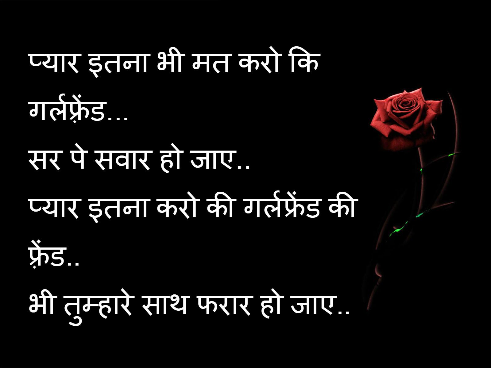 Good night status in hindi, gud ni8 quotes