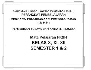 RPP Fiqih MA Kelas X, XI, XII Semester 1 dan 2
