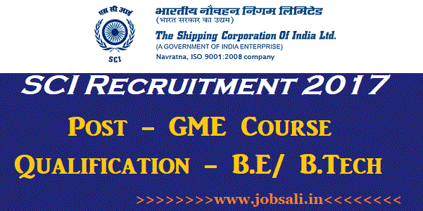 Shipping Corporation of India Limited Recruitment 2017, Marine Engineering jobs, Govt jobs in Mumbai