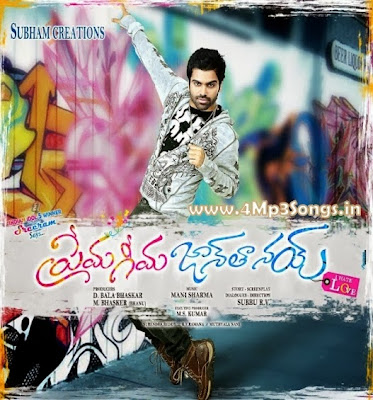 http://www.4mp3songs.in/2013/11/prema-geema-jantha-nai-2013-telugu.html