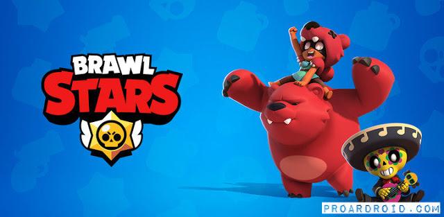 تحميل لعبة الاستراتيجية الشهيرة Brawl stars النسخة المعدلة للاجهزة الاندرويد